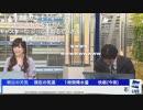 最新気象解説 山口さんはコーヒーはお好きですか? (2020-04-22)