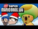 [HOBO BROS]NewスーパーマリオブラザーズWiiを実況プレイ Part1