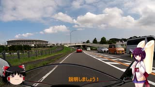 【VOICEROID車載】バイクを初めて買いましたッ!Part2  江の島へ