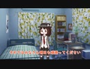 【22時報】うぷ主のつぶやき4/22【ゆっくり】