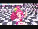 【MMD ヒーリングっど♥プリキュア】グレースで『红昭愿』