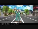 【MMD放サモ】明日世界が滅ぶなら【ショロトル】