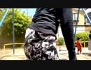 公園で子供に石を投げれたアミンたん…。※公園にいたのは運動不足解消のためです(*_ _)この後縄跳びしました。アラサーヒキニートのアミンたん!