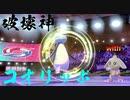 【ポケモン剣盾】バルキー3兄弟とマイナー道場【コオリッポ編】