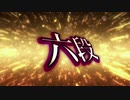 【DanceDanceRevolution】DP段位認定 足元動画 - 六段 -