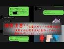 【閲覧注意!】心霊スポットで『太郎くんと花子さん』をやったら後日ヤバいことに…第58話怪談編
