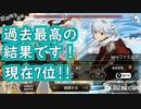 【ダンメモ#37】派閥戦争遊戯!(3-5回戦)【冴えない団長の育てかた】