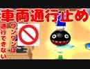 【実況】交通ルールを絶対遵守するマリオパーティ7 part2