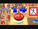 【実況】交通ルールを絶対遵守するマリオパーティ7 part3