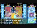 【あと4日】カービィズアバランチフィーバーBGM「The Rainbow Hell !! 」Kirby's Avalanche Fever