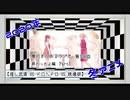 【第108回】奥行きのあるラジオ~2020年冬アニメ終わったよ編~ Part3【ランキング】