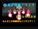 【名作】テイルズデスティニーを最高難易度CHAOSで完全クリアする!!【実況】#6