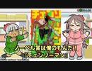 【漫画紹介】第2回『チェンソーマン』【七笹ちゃんねる】