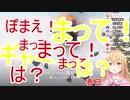 【叫ぶ!】家長むぎ発狂シーン集【マリオデ#4/切り抜き】