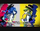 【東方アレンジ】今宵は飄逸な利己主義者(ENGL mix)