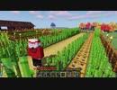 【Minecraft】レミリア春夏秋冬Part.37【ゆっくり実況】