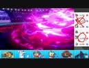 【ポケモン剣盾】まったりランクバトルinガラル 150【カビゴン】