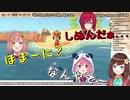 【切り抜き】先輩からダメな日本語を学ぶHanaちゃんに謝るリスナー【にじさんじID】