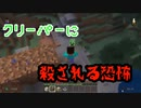 【Minecraft】死んだら家爆破!?エロジジイと孫が行く絶望のサバイバルマインクラフト#2