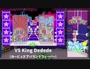 【あと3日】カービィズアバランチフィーバーBGM「VS King Dedede」Kirby's Avalanche Fever