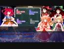 【ゆっくりTRPG】第四話・九色のゆっくりダブルクロス Part6 零時市編(完)