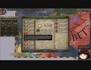 【Crusader Kings2】ボン教プレイ Part141(最終回)