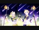 【DIVELA ft. 鏡音リン・レン】METEOR 【12周年カーバ】