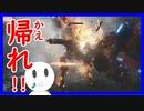 【TITAN FALL 2】ディフェンスに定評のあるVtuber (自称)第10話【新人Vtuber/若葉ノみんと 】