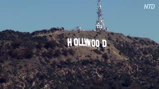 ハリウッドの中国汚染・毒を貪り汚物を吐き出す金の亡者達