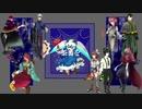 【手描き+人力コンパス】ヒーロー10人で茶番カプリシオ