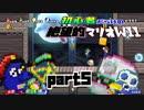 初心者だらけの絶望的マリオWii #5【NewスーパーマリオブラザーズWii4人実況プレイ】
