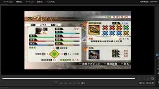 [プレイ動画] 戦国無双4の神流川の戦いをこずえでプレイ