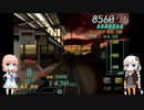 電車でGO!final! 桜乃運転士と紲星車掌 パート26