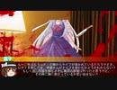 【クトゥルフ神話TRPG】ゲス百合少女と拷問サイコ少女のCoC Part4