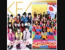 「イヤホン必須」AKB48×SKE48ヘビーローテーション