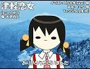 【ユキV4_Natural】津軽恋女【カバー】