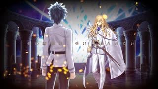 【それぞれの信念】  Fate Grand Order 星間都市山脈オリュンポス 神を撃ち落とす日 【MAD】