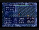 【実況】トルネコの大冒険・不思議のダンジョン【その6】