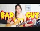 Billie Eilish - bad guy (Bass cover by Aakaringo) ベースカバー-(質問コーナーあるから最後まで見てね)