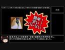 【腰振りオナニーを実現】三角クッションを用いた性具の固定法および男性のための腰振り運動方法の新提案