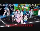 【VE2】『ダンスパーティ』【バーチャルキャスト2周年企画】(コメント付きTS)