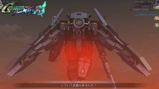 【実況】ゆる縛りで楽しむGジェネCR 00編 4-3【クロスレイズ】