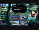 【QMAXV】心覚え 第26回 トーナメント「ドラゴン組」