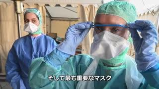 マスク不足の原因は中国依存のせいだった+中国の尻を舐め過ぎYouTube
