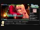 【Project DIVA Arcade】ランダム選曲でEXTREMEパフェ埋め・その12