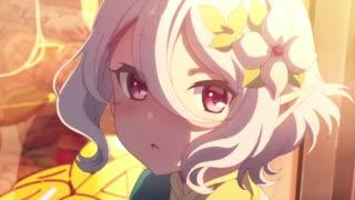 【MAD】〔プリコネR〕 ママ大好き!(仮) 【第9回ANIMAAAD祭】
