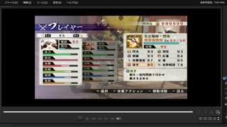 [プレイ動画] 戦国無双4-Ⅱの天正華合戦をそらでプレイ