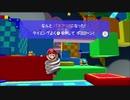 スーパーマリオギャラクシー実況プレイpart18