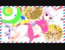 【東方】チアうどんげでポンポンダンス【3D東方】