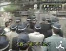大阪府警VS山口組BGMを変えてみたシリーズ
